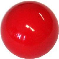 Pallino / Zielkugel für Boccia, Durchmesser 40mm