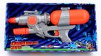 Wasserpistole Aquapower 300 - der ultimative Shooter 001