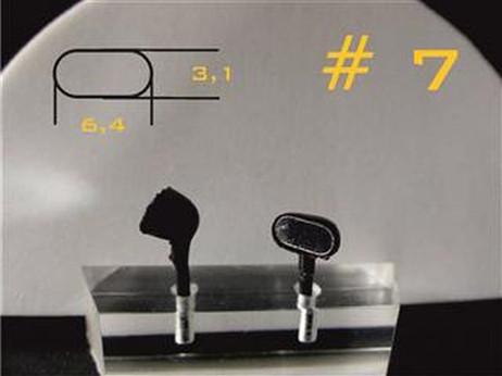 Felexible rearview mirror Typ 07 for 1:24 slotcar